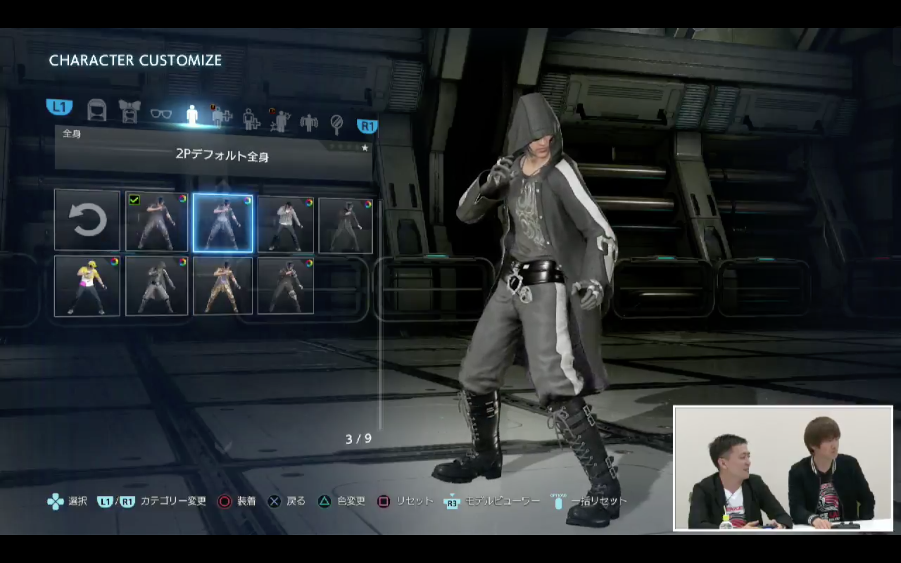 Everything There Is To Know So Far About Noctis Lucis Caelum Coming To Tekken 7 On March 20th Tekkengamer