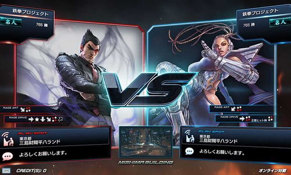 New Tekken 7 Character Art Panels Coming To Arcades On April 26th